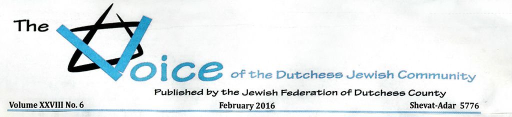 My Hobby Essay In English The Voice Newspaper Jewish Federation Of Dutchess County Publishes Vassar  Essay About Israel Palestine And Jewish Life On Campus Essay About Learning English Language also Thesis Statement For Persuasive Essay Archive From Wednesday February    The Voice Newspaper  Thesis Statement In Essay